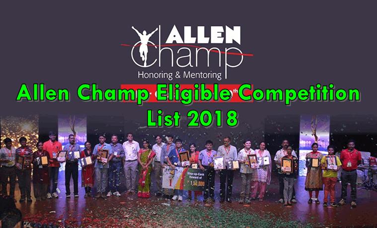 Allen Champ Eligible Competition List 2018