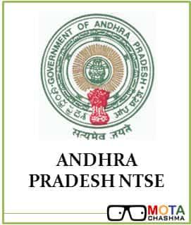 ntse admit card for andhra pradesh