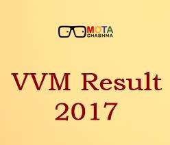 vvm result