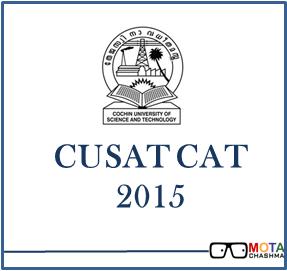 CUSAT CAT 2015