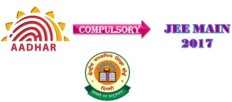 aadhaar card notification by cbse for jee main applicants