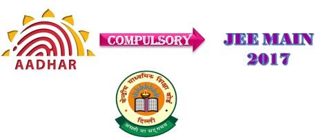 aadhaar card notification by cbse for jee main applicants
