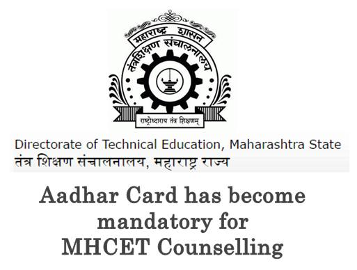 aadhar card has become mandatory for mht cet 2017 counselling