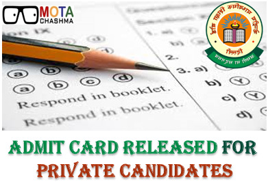 cbse admit card for private candidates
