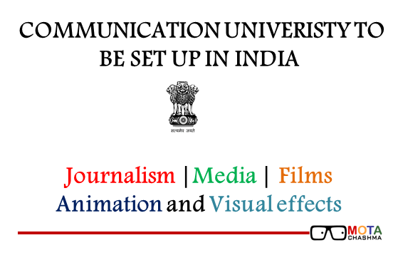 communications university to be set up soon in india