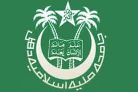 jamia likely to offer engineering admissions on the basis of jee main