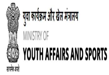 sports scholarship programme under khelo india scheme