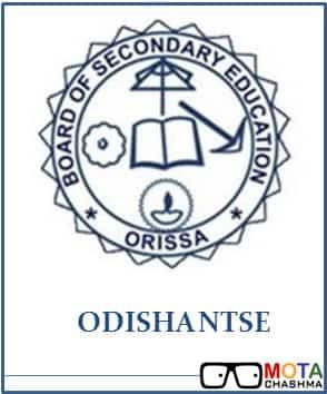 ntse odisha result