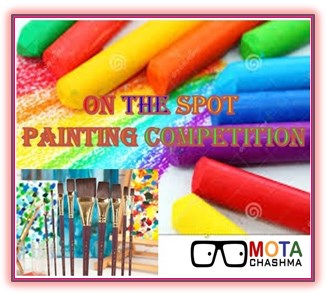 on the spot painting competition by ministry of health and family welfare