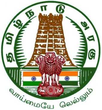 tamil nadu govt will soon start ias coaching academies in all 32 districts