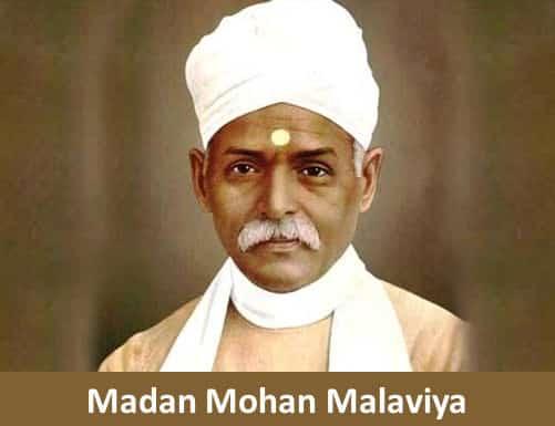 Pt Madan Mohan Malaviya CBSE Expression Series