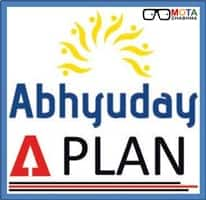 IIT Bombay's A-Plan Competition