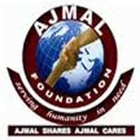 Ajmal National Talent Search Exam (ANTSE) - 2014