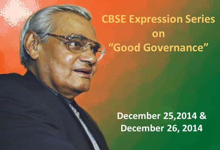 Atal bihari Vajpayee CBSE Expression Series