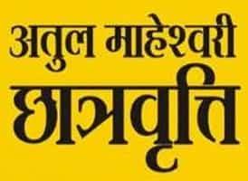 Atul Maheshwari Himachal Pradesh dates announced