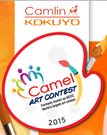 Camlin Art Contest 2015