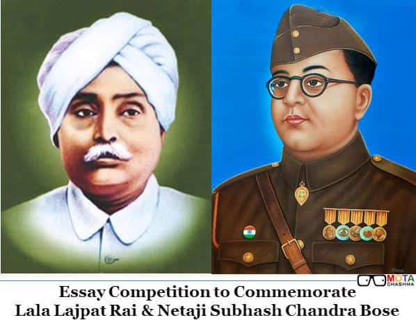 CBSE Essay Writing Competition on birthday of Lala Lajpat rai & Netaji Subhas Chandra Bose