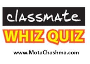 Classmate Whiz Quiz