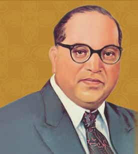 Dr. Ambedkar National Essay Competition