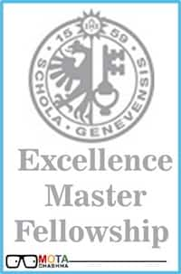 Excellence Master Fellowship