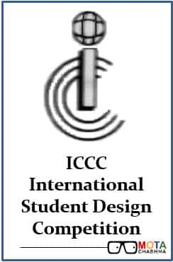ICCC International Student Design Competition