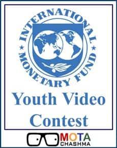 IMF Video Contest