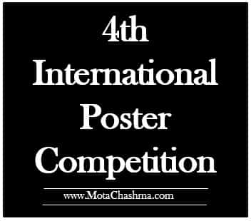 4th International Poster Competition