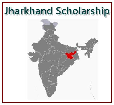 jharkhand scholarship