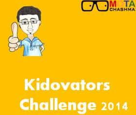 Kidovators Challenge 2017
