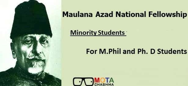 Maulana Azad National Fellowship for Minority Students