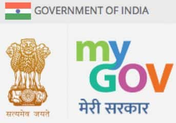 MyGov Logo & Tagline Competition for National Film Heritage Mission