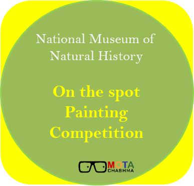 National Museum of Natural History on the Spot Painting Competition