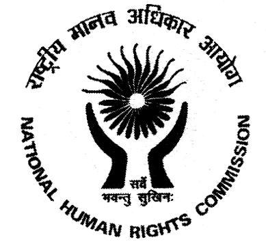 NHRC Short Film Contest