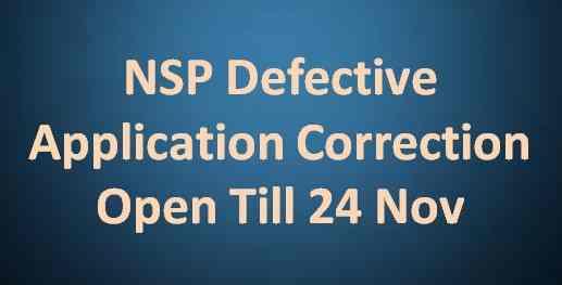 nsp defective application correction open
