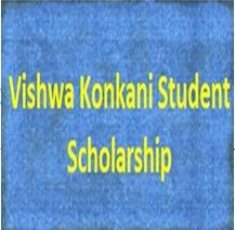 Vishwa Konkani Student Scholarship 2017