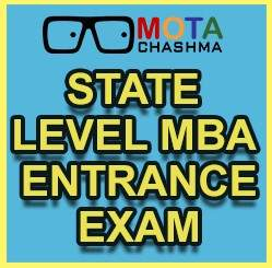 state level mba exams