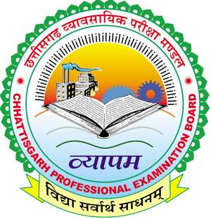 CG VYAPAM BSc Nursing Admit Card 2017