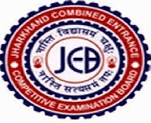 JCECEB BSc Nursing Entrance Exam 2017: RIMS Ranchi BSc Admission