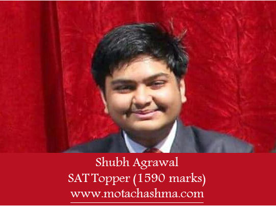 lucknow boy secured the top sat score for india