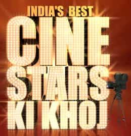 India's Best Cine Star ki Khoj Auditions Date and Venue