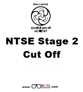 ntse cut off